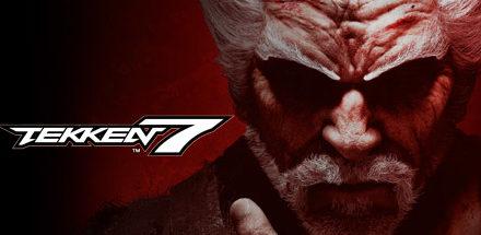Tekken 7 – Megjelenési dátum