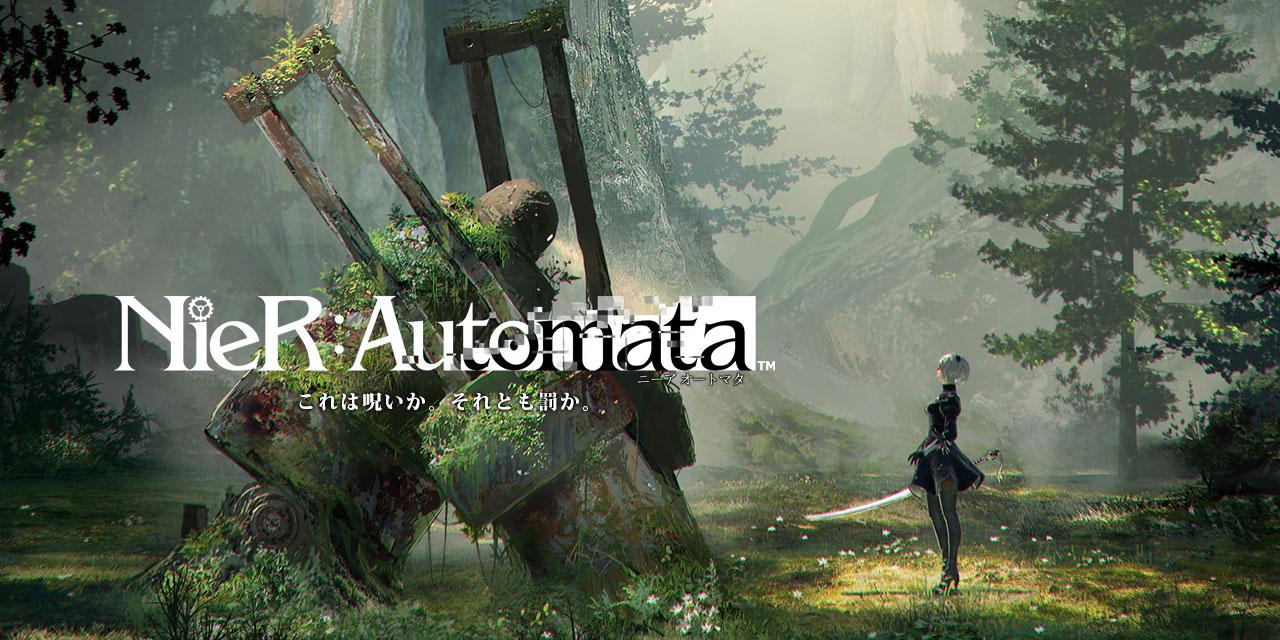 NieR: Automata – Fegyverek, avagy a pusztítás művészete