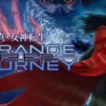 Shin Megami Tensei: Deep Strange Journey – Bejelentés 3DS-re