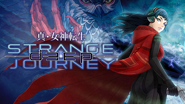 Shin Megami Tensei: Deep Strange Journey – Bejelentés 3DS-re