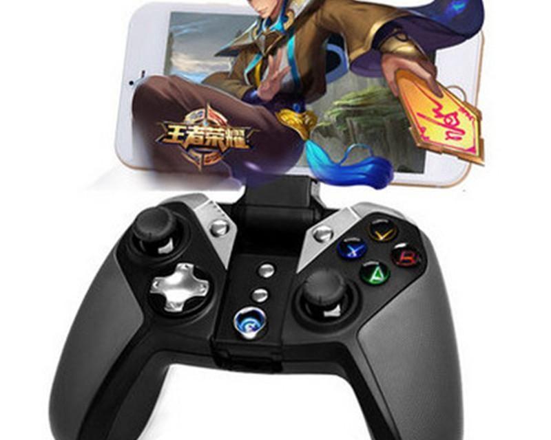 GameSir G4s kontroller – Hardverteszt