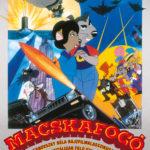 Macskafogó – Filmkritika