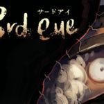3rd Eye – Halloween